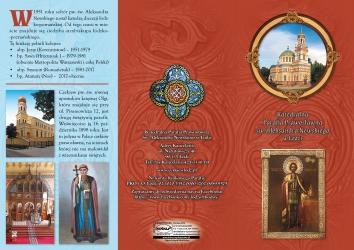 Łódź katedralna parafia prawosławna - naleśnik