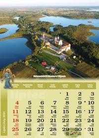 Ziemia Augustowska 2021, Lipiec - kalendarz