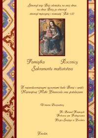 Pamiątka Rocznicy