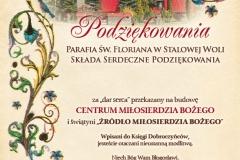 stalowa-wola1-zaproszenia-slubne