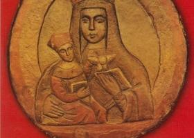 Matka Boża Leśniańska - kartka