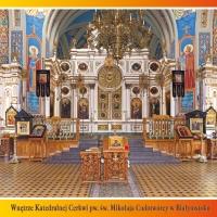 kartki - katedra białystok2