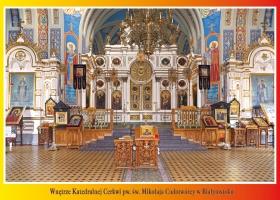 Katedra Białystok - kartka