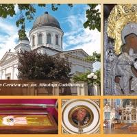 kartki - katedra białystok3