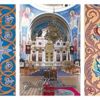 kartki - katedra białystok8